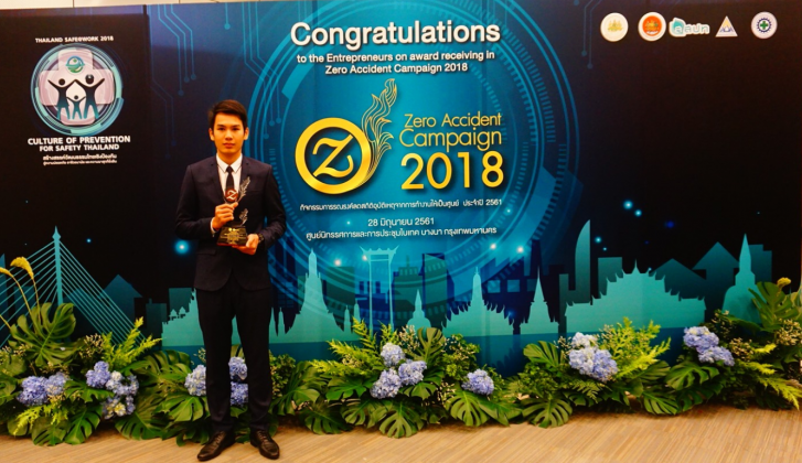 Zero Accident Award 2018.