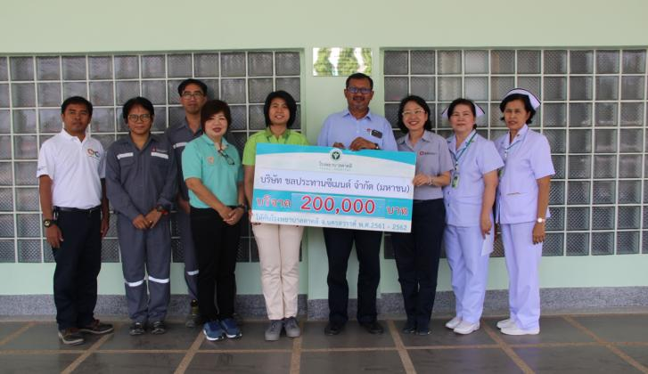 Donation for Takli Hospital.